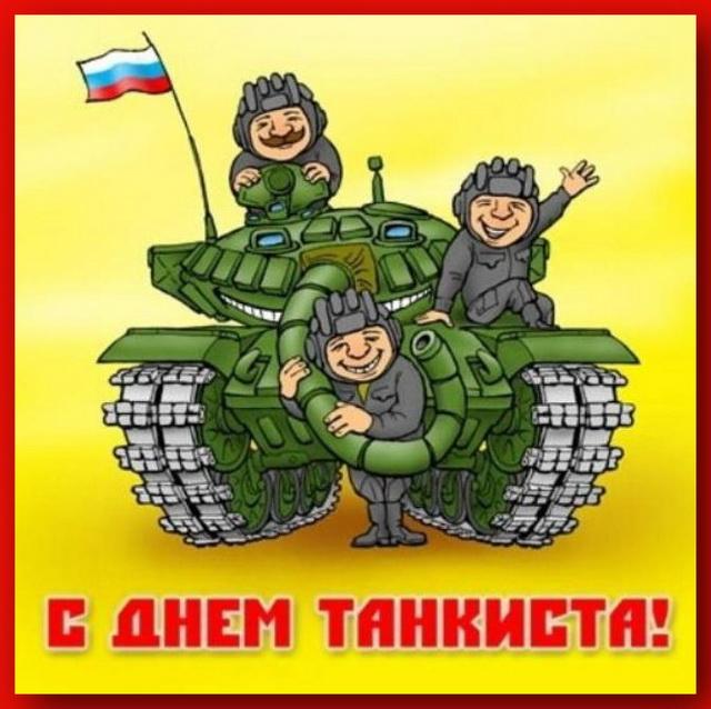 http://forum.sibmama.ru/usrpx/101615/101615_640x638_0c24921d33ee473a93898d5d5b19e2cc.jpg