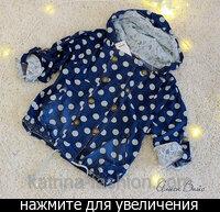 Дешевая Одежда Николаев С Доставкой