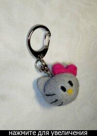 валяный брелок Hello Kitty-2.  Интернет магазин вещей из шерсти.