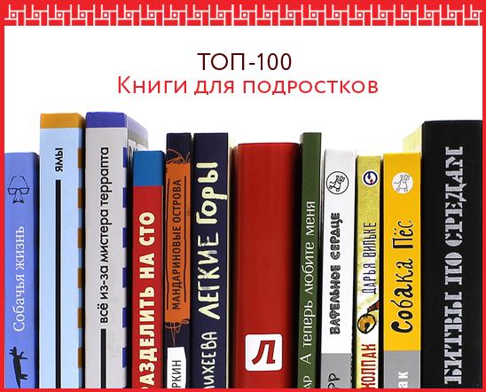 Сказки для детей до года читать онлайн
