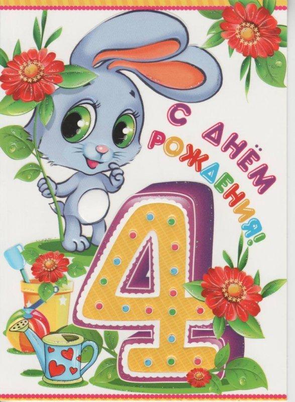 Поздравления с рождения дочери подруги открытки 66