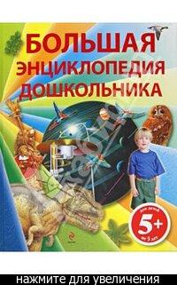 В американских учебниках о второй мировой - лишь пара абзацев: упоминание союзников, сталинградская битва
