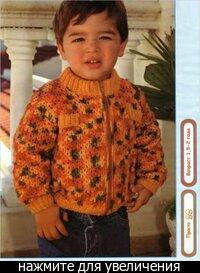 вязанные кофты спицами для мальчика 4-6 лет.
