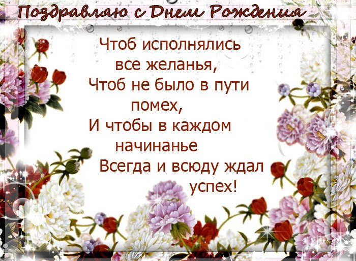 http://forum.sibmama.ru/usrpx/114237/114237_700x514_637fefeaf6a2285921268ace46990de6.jpg