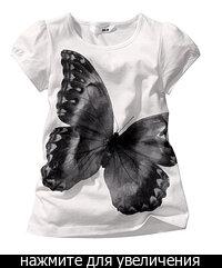 заказать футболку дениса симачёва по интернету.