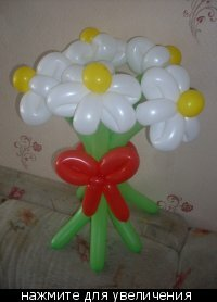 Цветы из шаров с пятью