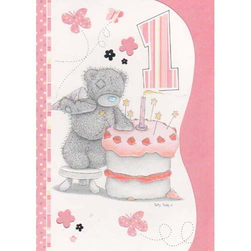 Поздравление на день рождения 5 лет девочке, мальчику