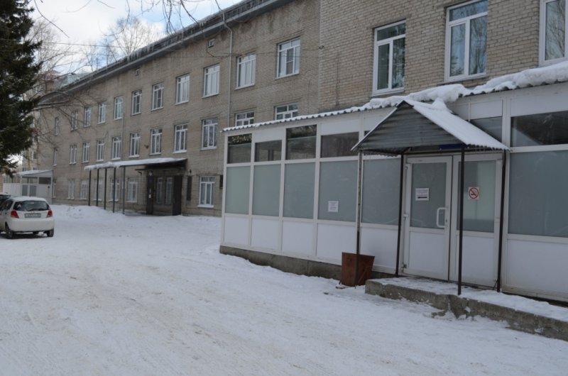 Каменск-шахтинский медицинские центры узи