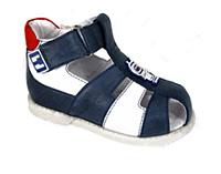 Купить Детскую Обувь Антилопа
