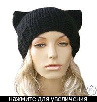 Описание: шапка с ушками кошка.
