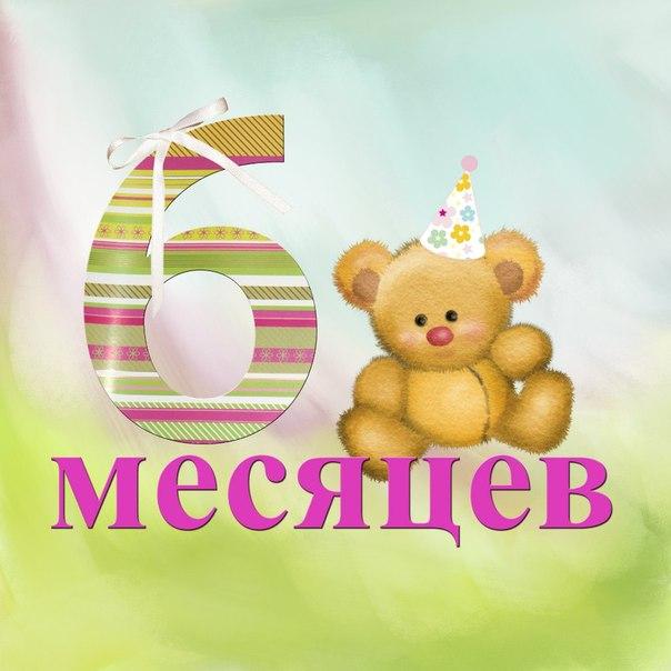 Поздравления с днем рождения для вырезания