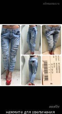 женские джинсы турция оптом