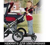 Jetem Kiddie Ride On - подставка на коляску для второго ребенка.