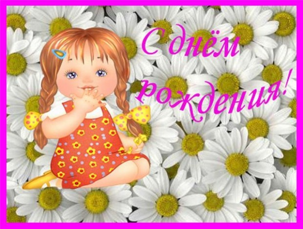 http://forum.sibmama.ru/usrpx/133946/133946_620x469_52995_63760635815560.jpg