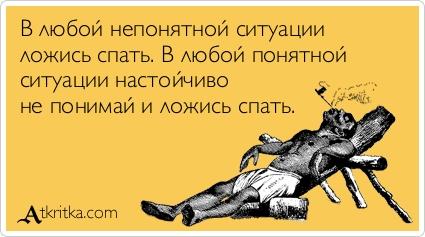 http://forum.sibmama.ru/usrpx/140637/140637_425x237_atkritka_1379143331_502.jpg