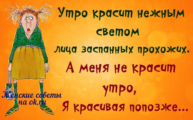 http://forum.sibmama.ru/usrpx/14682/14682_640x400_getImageb308f7e2.png