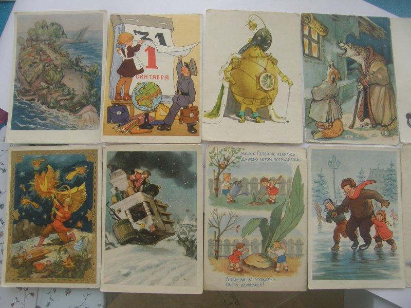 положения какие открытки ценятся больше пара