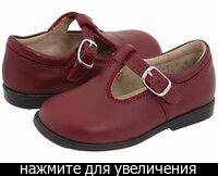 где можно приобрести кроссовки на колесиках в алматы фото, hegl каталог...