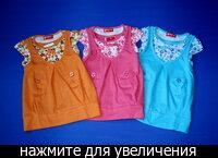 спортивная зимняя одежда интернет магазин russia.
