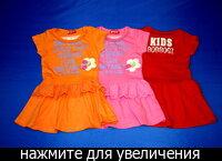 выберите город.  Покупка Одежды для девочек.