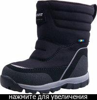 Купить Обувь Kavat