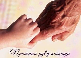 http://forum.sibmama.ru/usrpx/164949/164949_320x230_8Nx23d6xtaE.jpg
