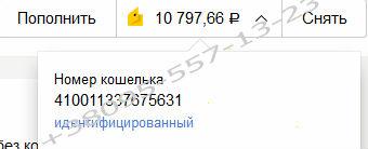 http://forum.sibmama.ru/usrpx/164949/164949_340x138_87529667c6629f75.jpg