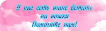 https://forum.sibmama.ru/usrpx/164949/164949_371x111_JDtr_SBGijE12ea8bf14.jpg