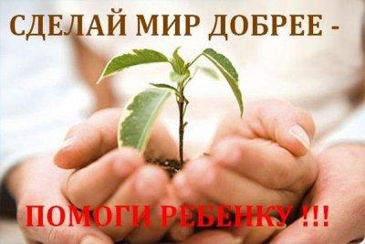 http://forum.sibmama.ru/usrpx/164949/164949_400x267_frlDsCe3bw.jpg