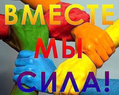 http://forum.sibmama.ru/usrpx/164949/164949_500x400_post332710086781500142925362027e04856.jpg