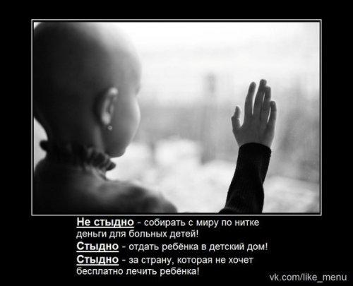 http://forum.sibmama.ru/usrpx/164949/164949_500x405_3L0HGHo7ygs.jpg