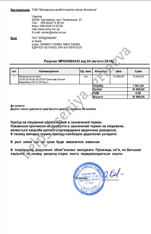 https://forum.sibmama.ru/usrpx/164949/164949_517x800_64664b29.png