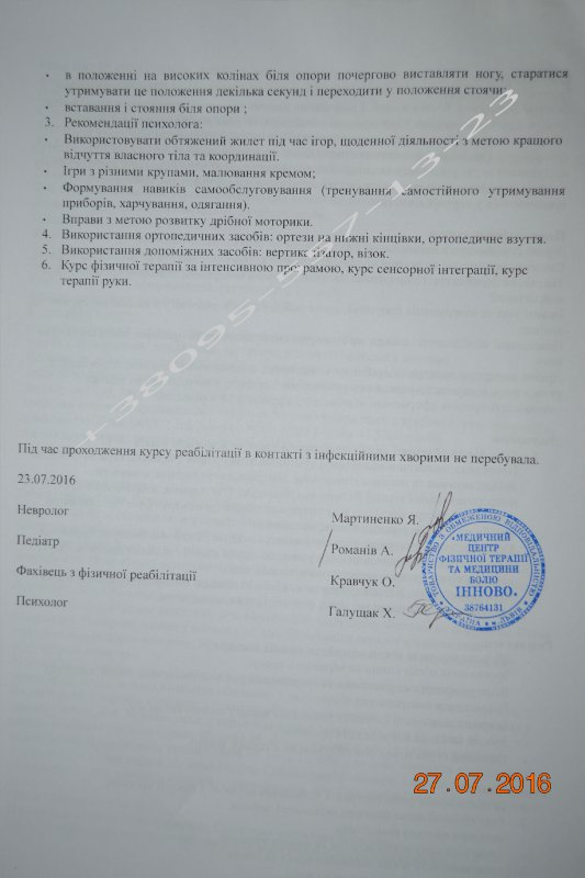http://forum.sibmama.ru/usrpx/164949/164949_533x800_15570331ed852bf3.jpg