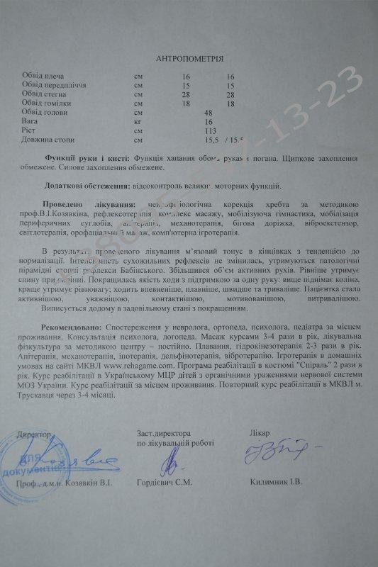 http://forum.sibmama.ru/usrpx/164949/164949_533x800_19228746ad1dcd94.jpg