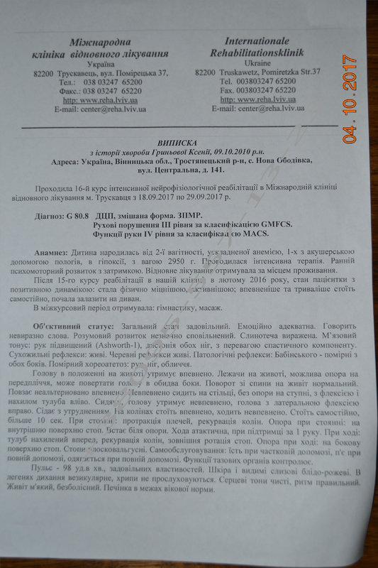 https://forum.sibmama.ru/usrpx/164949/164949_533x800_218943cc3b.jpg