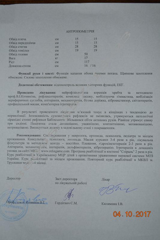 https://forum.sibmama.ru/usrpx/164949/164949_533x800_22910f79fe.jpg