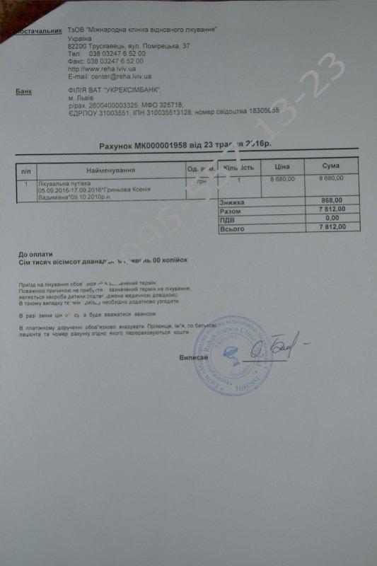 http://forum.sibmama.ru/usrpx/164949/164949_533x800_58578612e71f787b.jpg