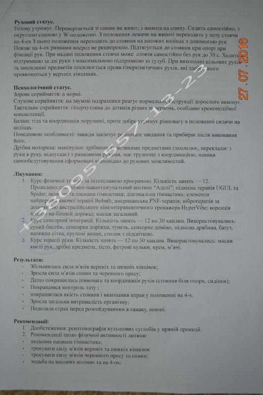 http://forum.sibmama.ru/usrpx/164949/164949_533x800_756009003da8258a.jpg