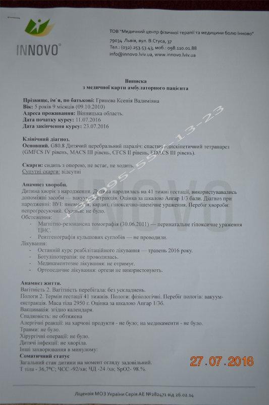 http://forum.sibmama.ru/usrpx/164949/164949_533x800_91286472969cfb07.jpg