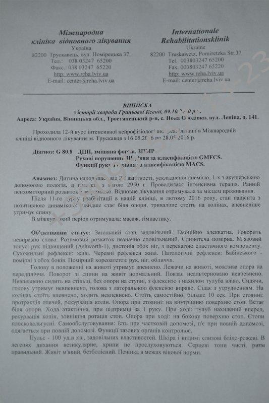 http://forum.sibmama.ru/usrpx/164949/164949_533x800_9732132565e51942.jpg