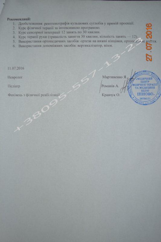 http://forum.sibmama.ru/usrpx/164949/164949_533x800_99781797ed7690a4.jpg