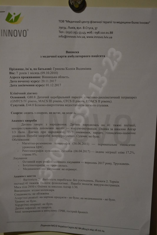 https://forum.sibmama.ru/usrpx/164949/164949_533x800_DSC_013314fa8774.jpg