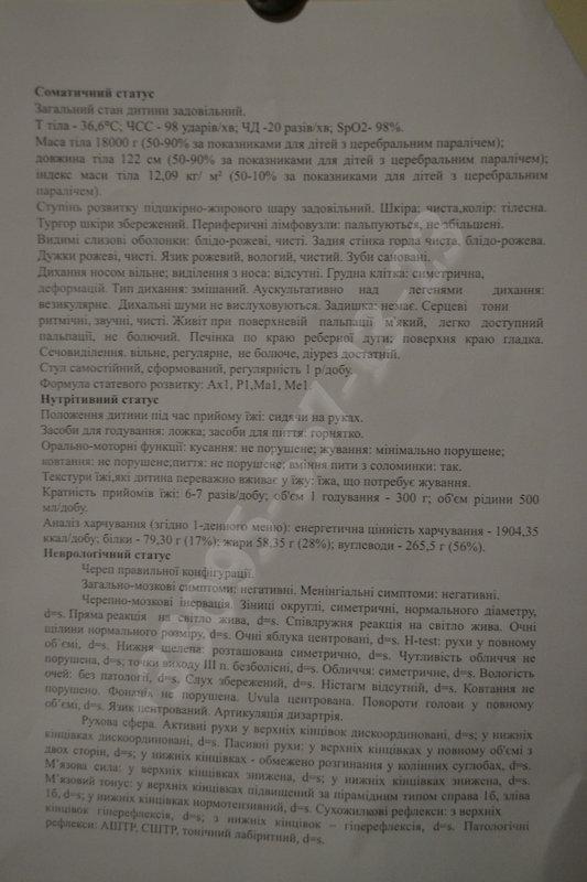 https://forum.sibmama.ru/usrpx/164949/164949_533x800_DSC_0134f165a456.jpg