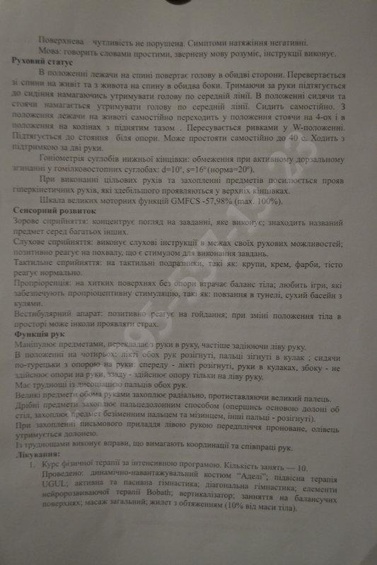 https://forum.sibmama.ru/usrpx/164949/164949_533x800_DSC_013594559c1d.jpg