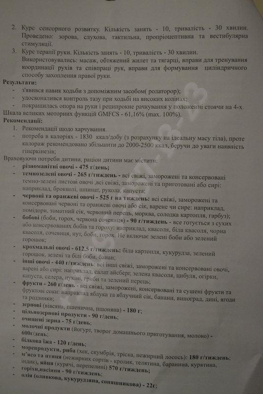 https://forum.sibmama.ru/usrpx/164949/164949_533x800_DSC_013603a66c28.jpg