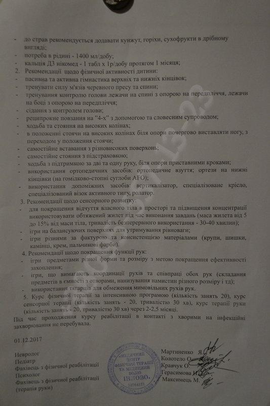 https://forum.sibmama.ru/usrpx/164949/164949_533x800_DSC_0137b6246287.jpg
