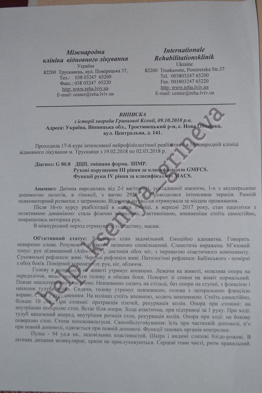 https://forum.sibmama.ru/usrpx/164949/164949_533x800_DSC_02970765623e.jpg