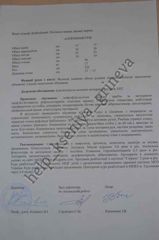 https://forum.sibmama.ru/usrpx/164949/164949_533x800_DSC_0298e2894021.jpg