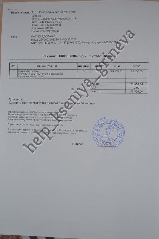 https://forum.sibmama.ru/usrpx/164949/164949_533x800_DSC_0299e1709584.jpg