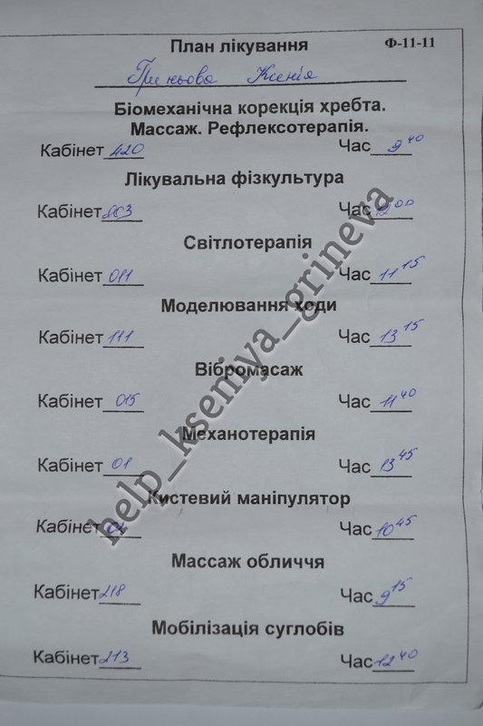 https://forum.sibmama.ru/usrpx/164949/164949_533x800_DSC_03015a0a9e21.jpg